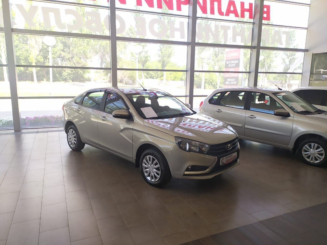 Lada Vesta (Лада Веста) седан 1.6 л 16-кл. (106 л.с.), 5МТ Comfort / Multimedia 2020