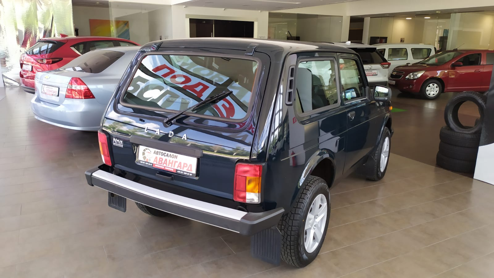 Lada Niva Legend 3дв. 1.7 8 кл. 83 л.с 5МТ. Luxe-Кондиционер. ТЕМНО-ЗЕЛЕНЫЙ «НЕССИ» 2021